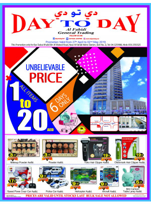 Unbelievable Price - Al Fahidi Branch