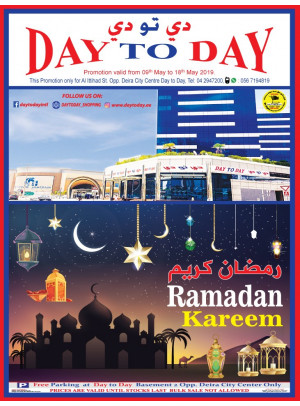 Ramadan Kareem Offers - Deira City Centre