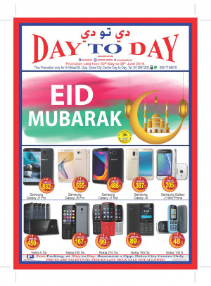 Eid Mubarak Offers - Deira City Centre