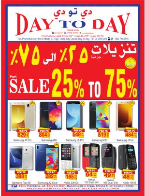 Sale 25% To 75% - Deira City Centre