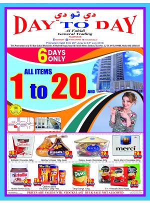 All Items 1 To 20 AED - Al Fahidi