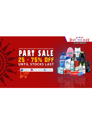 Part Sale 25% To 75% Off - Deira City Center