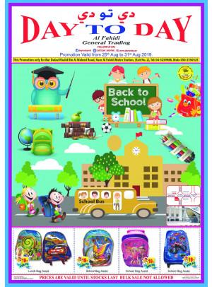 Back to School Offers - Al Fahidi, Dubai Branch