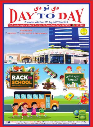 Back to School Offers- Deira City Centre