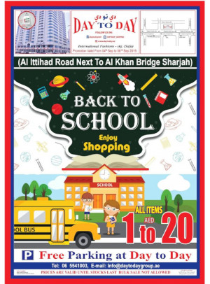 Back To School Deals - Al Safa, Sharjah