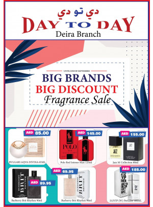 Big Fragrance Sale - Deira City Center