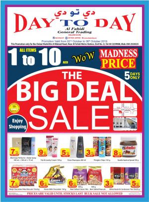 Big Deal Sale - Al Fahidi Branch