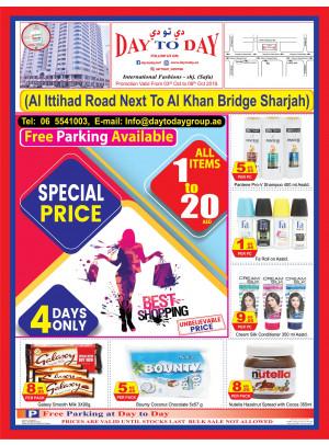 Special Prices 1 To 20 AED - Al Safa, Sharjah