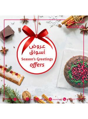 Season's Greetings Offers