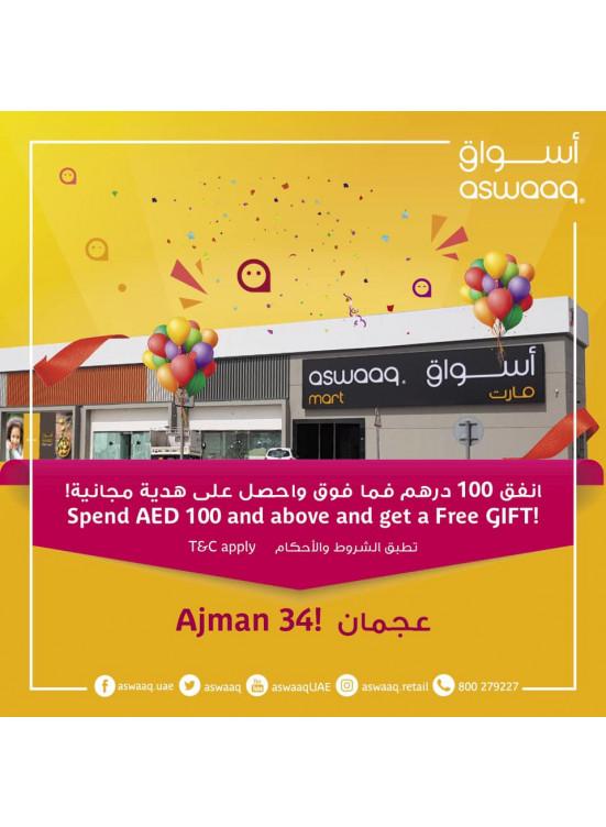 Best Offers - Ajman 34