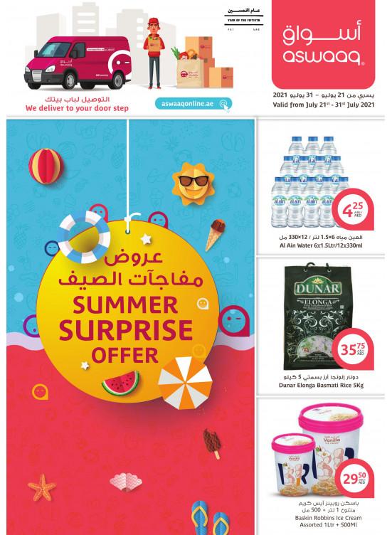 Summer Surprise Offers