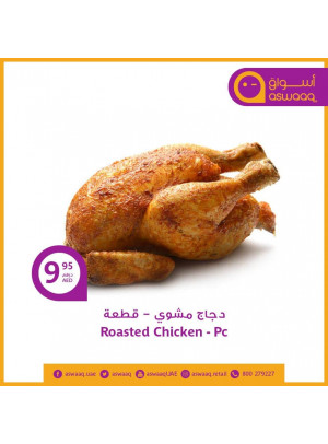 Super Offers - Al Barsha South Community Mall