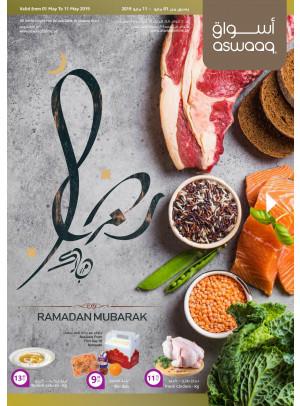 Ramadan Mubarak Offers
