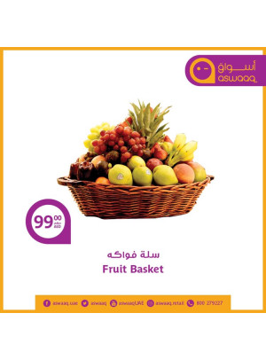 Eid's Offers