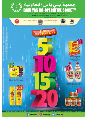 5, 10, 15, 20 Dhs Offers