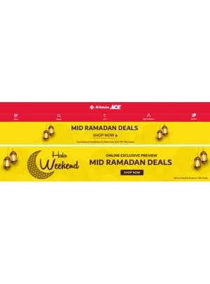 صفقات منتصف شهر رمضان