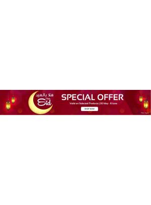 Hala Eid Offers