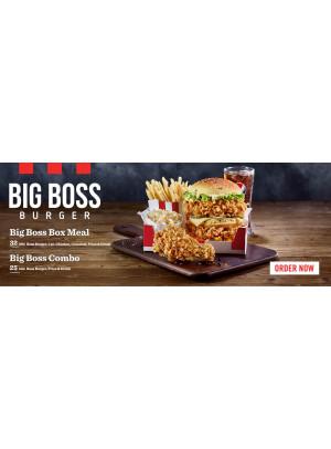 Big Boss Burger Offer