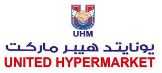 United Hypermarket Offers