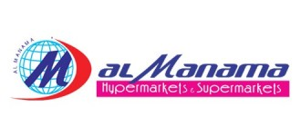 Al Manama Hypermarket