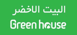 Green House Offers
