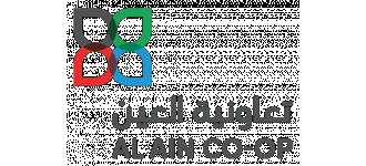 Al Ain Co-op Society Offers