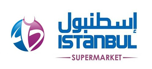 Istanbul supermarket discounts offers branches info contact details locations - Carrefour head office uae ...