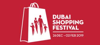 مهرجان دبي للتسوق 2019